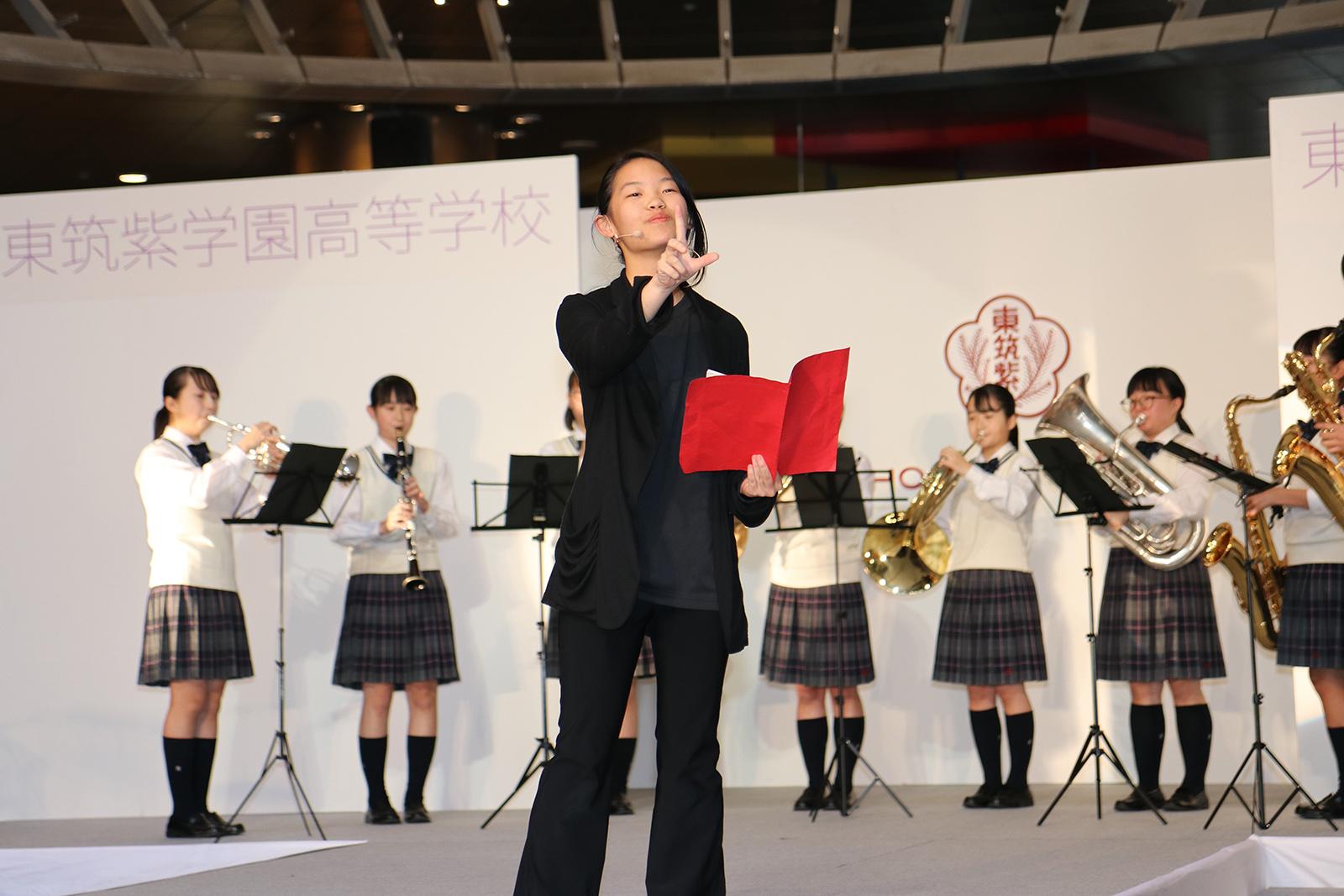 高校 学園 東 筑紫